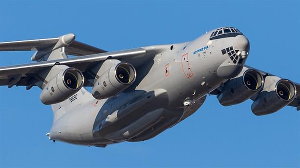 Bước đột phá của VTA Nga với Il-76MD-90A