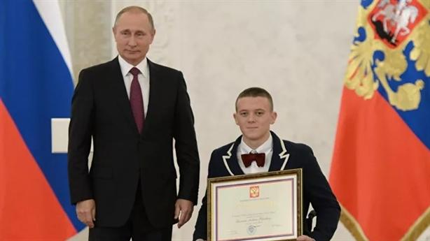 Tổng thống Putin: Hãy thi đấu vì nước Nga tuyệt đẹp