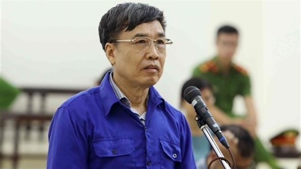 Khai trừ ra khỏi Đảng hai cựu lãnh đạo BHXH Việt Nam