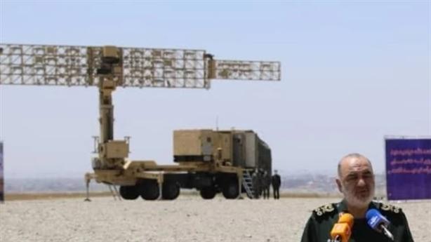 Iran ra mắt hàng khủng khi Mỹ định điều động PrSM