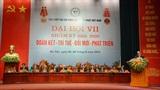 Đại hội Đảng bộ Liên hiệp Hội Việt Nam lần thứ IX